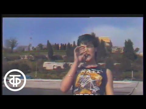 """Группа """"Ласковый май"""", солист Юрий Шатунов - """"Лето"""" (1988)"""