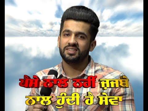 Anmol Kwatra First Interview on Daily Post Punjabi | Anmol Kwatra
