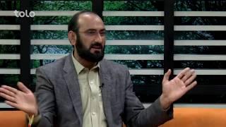 ویژه برنامه عیدی بامداد خوش - صحبت ها با داکتر همایون لودین متخصص تغضیه
