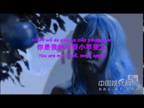 小苹果-筷子兄弟 Xiao Pingguo (Lyrics+Pinyin+English)
