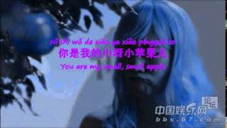 Video 小苹果-筷子兄弟 Xiao Pingguo (Lyrics+Pinyin+English) download MP3, 3GP, MP4, WEBM, AVI, FLV Agustus 2017