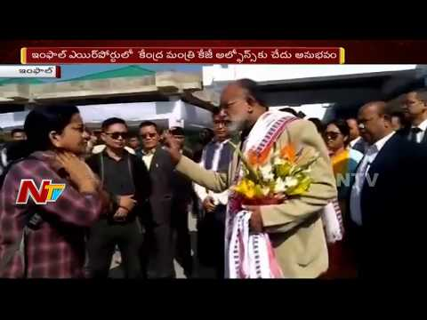 Lady Doctor Shouts at Union Minister KJ Alphons at Imphal Airport    NTV