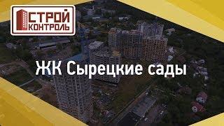видео Строительство ЖК Одесский по пр. Гагарина, 170/1 в Харькове