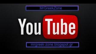 ►Tutorial: Κατέβασμα βίντεο από το Youtube