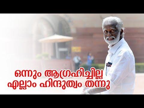 ഒന്നും ആഗ്രഹിച്ചില്ല എല്ലാം ഹിന്ദുത്വം തന്നു I Kummanam rajasekharan as mizoram governor