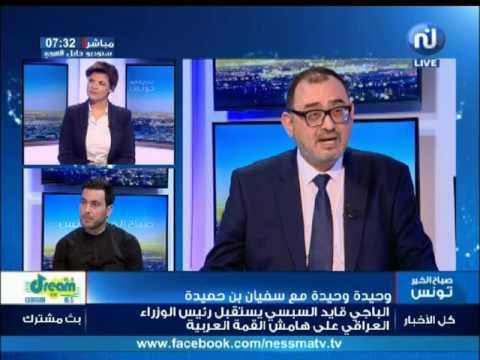 """Ouhayda Ouhayda: """"Méfiez-vous de la guerre civile"""""""