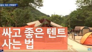 한국소비자원이 알려주는…