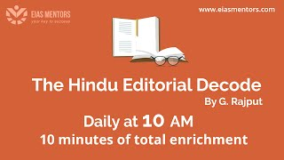 Greece and europe | UPSC | EDITORIAL DECODE 13-7-15 | international relations