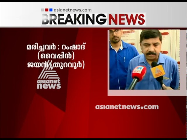 Explosion in Kochi shipyard, Five Malayalees  dead