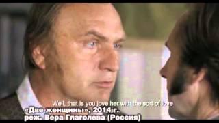 Вера Глаголева: интервью ОТВ