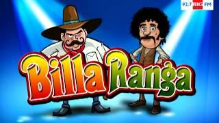 Billa Ranga SRK vs P...