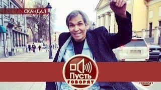 Разоблачение года: шоу Бари Алибасова. Пусть говорят. Выпуск от 24.06.2019