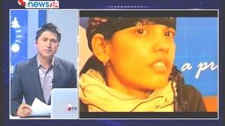 लुटिएकी गंगाको दर्दनाक कथा, गोविन्दले ठगेकालाई विदेशबाट सहयोग - SIDHA KURA JANATA SANGA