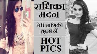 Meri Aashiqui Tum Se Hi Actor ★★ RADHIKA MADAN CUTE PICS ★★ MUST WATCH ✔✔