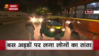 Life comes to halt as weekend curfew underway in Delhi