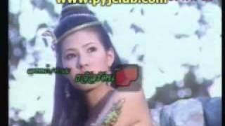 Tepsungwan เทพสังวาลย์ 2009 เพลงไตเติ้ล by namcha PYJ