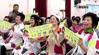 가수 김연주-꿈같은 사랑