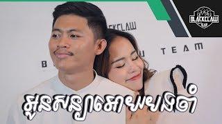អូនសន្យាអោយបងចាំ - និស្ស័យ & ស្រីនាថ   Oun Soniya Oy Bong Jam - Yuthak Nisay Ft Chan Sreyneat