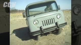 キャブオーバージープ FC 150/Jeep Forward Control