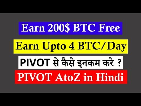 How to Use PIVOT - Earn Daily 100$-200$ BTC in Hindi/Urdu