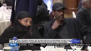 #etv ሰኔ 15/2011 በባህርዳር ከተማ ግድያ የተፈፀመባቸው የአማራ ክልል  ከፍተኛ የስራ ሃላፊዎች መታሰቢ መርሃ ግብር ተደረገላቸው
