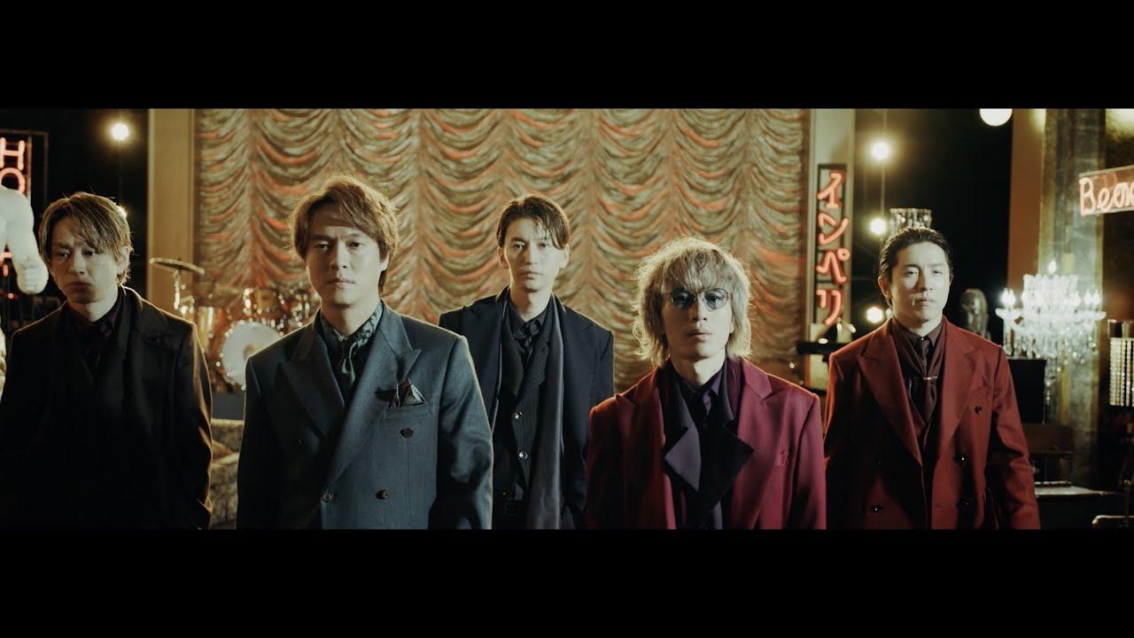 Download 関ジャニ∞ - 稲妻ブルース [Official Music Video] YouTube ver.
