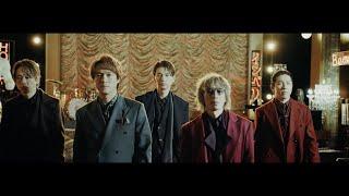 関ジャニ∞ - 稲妻ブルース [Official Music Video] YouTube ver.