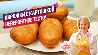 ☕ Жареные Пирожки с Картошкой (Лучший рецепт! Невероятное тесто!)