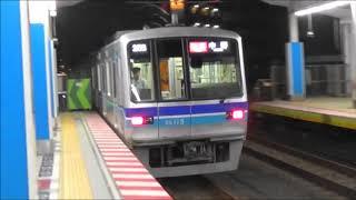 東京メトロ05系(B修)走行音
