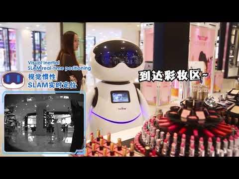 Baidu's Xiaodu Robot Becomes a Lancôme AI Beauty Advisor