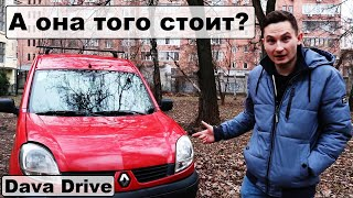 Dava Drive.  Renault Kangoo 2008 1.4л 75 л.с.