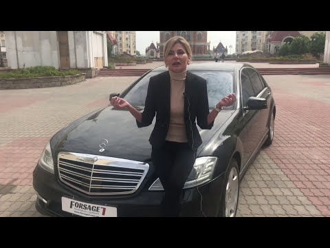 Mercedes-Benz S500 W221.Его хотят Все.Тест-драйв KoshkaUSSR and Forsage7