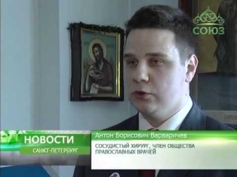 православные знакомства в санкт-петербурге