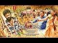 New Release Tamil Full Movie 2019 | Narivettai Tamil Movie | New Tamil Online Movie 2019 | Full HD mp4,hd,3gp,mp3 free download