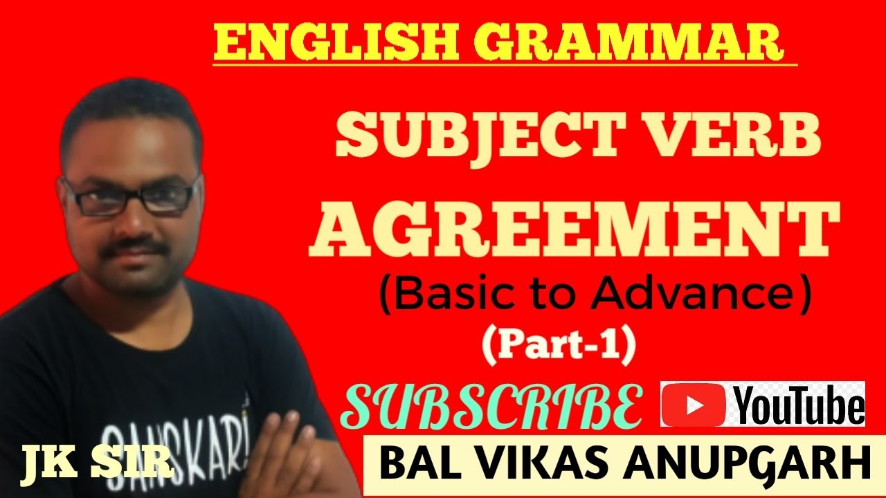 #Subject Verb Agreement English Grammar part-1//syntax grammar rule