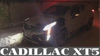 Ночной обзор Cadillac XT5