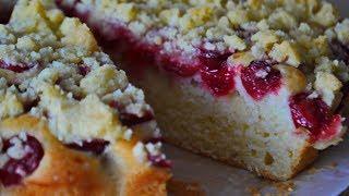 Ягодный Пирог на Кефире | Вишнёвый Пирог | Cherry pie
