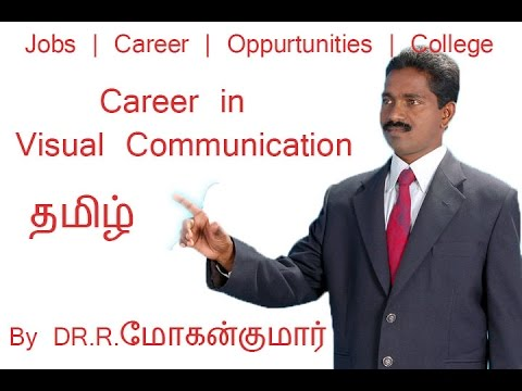 Visual Communication Course   Oppurtunities   Salary   Jobs ( Tamil )