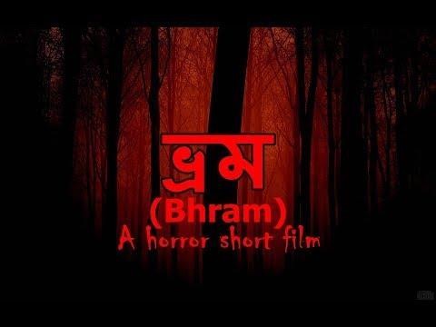 Bhram | An Assamese Horror Short film | PB Production| Maya Creation 2021 |