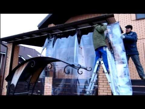 Тентовые шторы для беседки: мягкие окна из ПВХ для беседок
