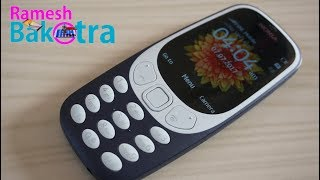 Nokia 3310 2017 Full Review and Unboxing