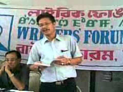 Birendrajit Naorem