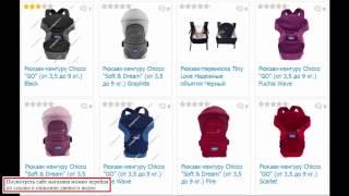 Детская одежда интернет магазин(, 2015-04-30T17:13:00.000Z)