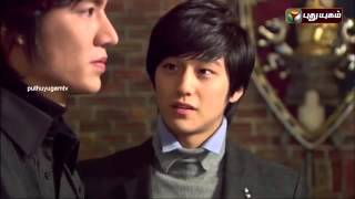 Boys Over Flowers Tamil   PART 5   YouTube 360p