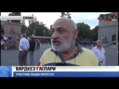 Столкновения в Ереване: