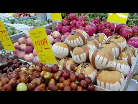 Fruit Market - Variety Fruits & Veggies - Including Tropical Fruits - Cabramatta - Sydney Australia