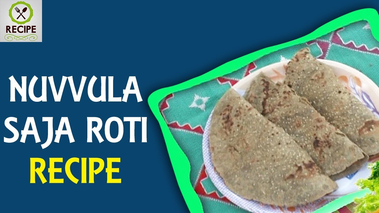 How to Make Nuvulla Saja Roti | Nuvulla Saja Roti Recipe | Aaha Emi ...