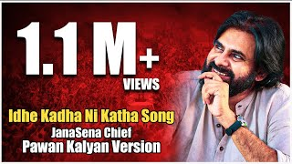 Pawan Kalyan Version Idhe Kadha Nee Katha The Soul of Rishi Maharshi Songs MaheshBabu