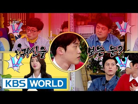 "Min Jinwoong, ""I can see ghosts other people can't"" [Happy Together / 2017.04.20]"