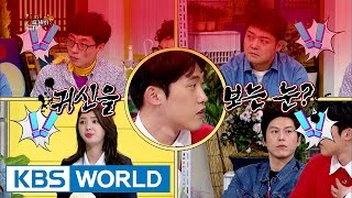 """Min Jinwoong, """"I can see ghosts other people can't"""" [Happy Together / 2017.04.20]"""